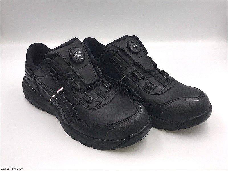 アシックス 安全靴 ウインジョブ CP306